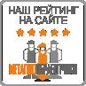 """Отзывы о предприятии ООО """"Промкомплектрегион"""" на портале Металлообработчики"""